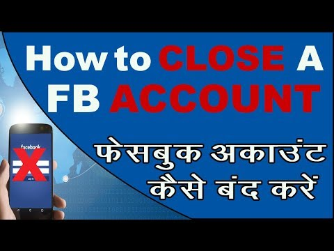 facebook account ko band kaise kare | DELETE Facebook Account |