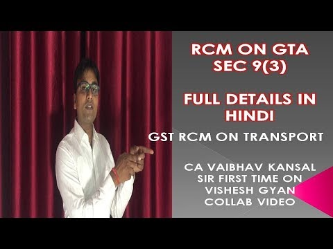 Rcm Video In Hindi (Reverse Charge Mechanism) - GTA RCM SECTION 9(3) FULL EXPLAIN