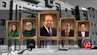 92 News Headlines 09:00 PM  - 22 September 2017 - 92NewsHDPlus