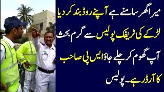 Boy Words Exchange With Traffic Officers On Blocking Roads Due To President Arif Alvi Protocol