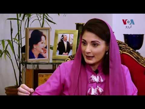 Xxx Mp4 Voice Of America Full Interview With Maryam Nawaz Sharif 3gp Sex