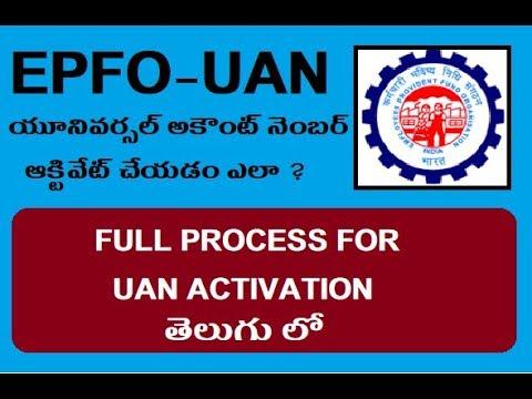 UAN ACTIVATION -  EPFO MEMBER PORTAL REGISTRATION PROCESS [ TELUGU ]