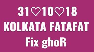 Kolkata fatafat tips - fatafat gurenty tips main mumbai - sososhare com