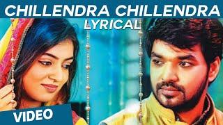 Chillendra Chillendra Official Full Song with Lyrics | Thirumanam Enum Nikkah