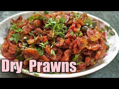Dry Prawns Recipe | Sukat Kanda Recipe