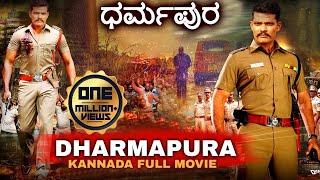 ಧರ್ಮಪುರ DHARMAPURA - Kannada Full Action Movie   Kannada Movie   Ramesh Paltya, Rani Padmaja Chauhan