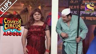 Krushna & Sudesh Are Having A Baby | Comedy Circus Ke Ajoobe