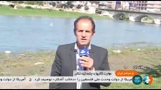 Iran Migrating birds, Cheshmeh-Kileh wetland, Tonkabon city پرندگان مهاجر تالاب چشمه كيله تنكابن