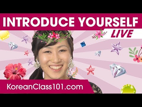 How to introduce yourself in Korean 🔴 | Learn Korean LIVE @1pm KST on Thu.