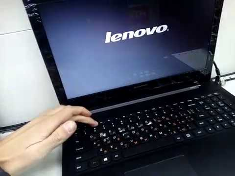 Как зайти в BIOS на Lenovo G50 серии