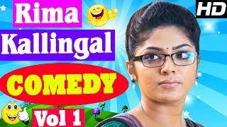 Rima Kallingal Comedy Scenes | Part 1 | Jayaram | Suraj | Dileep | Bhavana | Malayalam Comedy Scenes