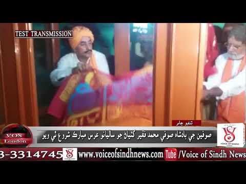 Xxx Mp4 URS SHARIF At SUFI Poet Muhammad Faqeer Khatyan Near Tando Jam Hyderabad Sindh 3gp Sex