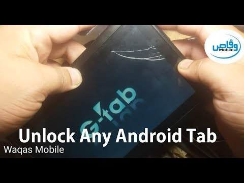 How to unlock a samsung tablet without the password -
