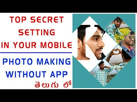 Top secret settings in android || How to Make Photo Collage in Android Mobile