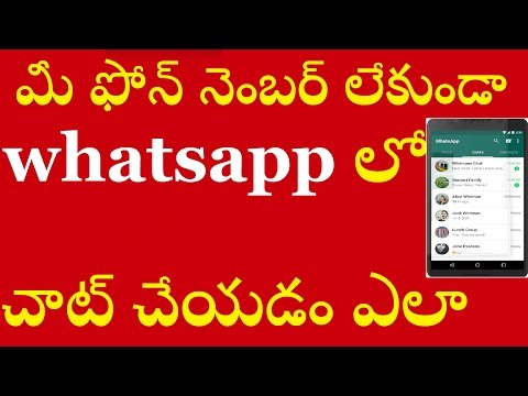 How to chat in whatsapp without your phone number