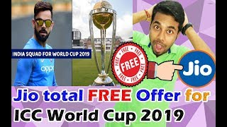 Jio ICC Cricket World Cup 2019 Free Live Streaming Offer || Watch LIVE Cricket World Free on Jio