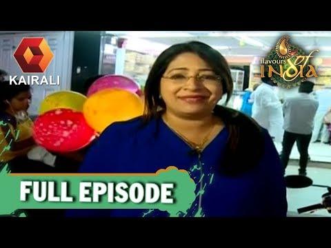 Flavours Of India - ബിക്കാനീര് കാഴ്ചകള് | Bikaner | 3rd June 2018