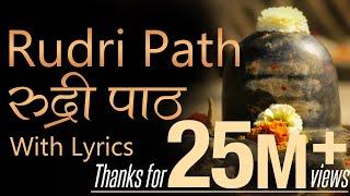 Complete Rudri Path with Lyrics | Vedic Chanting by 21 Brahmins