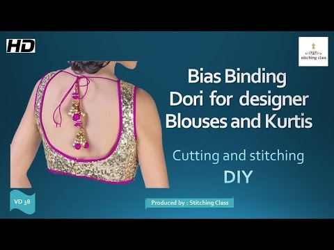 How to sew piping  / bias piping / Dori