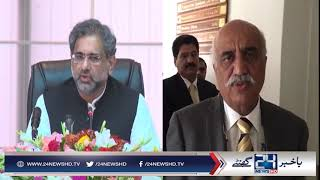 Asif Ali Zardari once again refuses to meet Nawaz Sharif