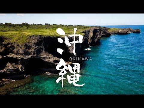 OKINAWA SUMMER TRIP 2017