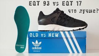f435b0c1e30 Обзор кроссовок Adidas EQT Support RF