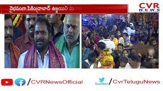 బోనాలు సమర్పించేందుకు బారులు తీరిన భక్తులు l Bonalu Celebrations Begins in Secunderabad l CVR NEWS