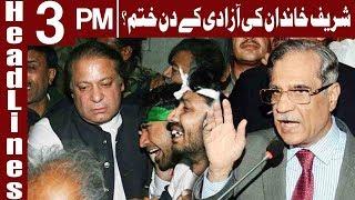 CJP To Send Sharif