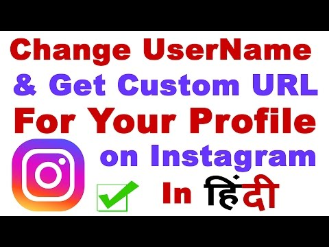 How to Change UserName and Get Custom URL For Your Profile on Instagram Easily