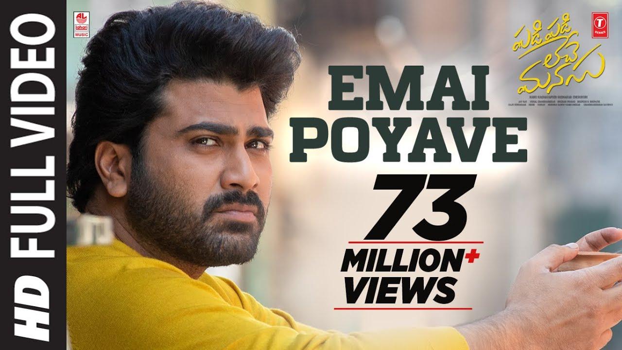 Download Emai Poyave Full Video   Padi Padi Leche Manasu   Sharwanand, Sai Pallavi   Vishal Chandrashekar MP3 Gratis