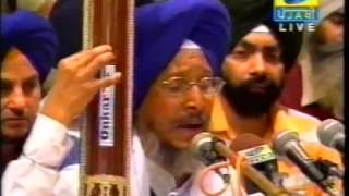 Bhai Narinder Singh Banaras Wale - Basant Raag 11 MARCH 2006