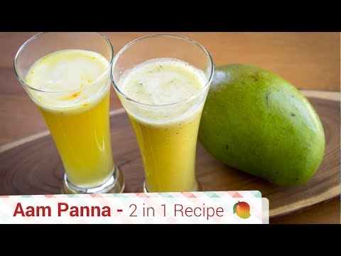 2 ways to make Aam Panna Recipe - Refreshing drink for summer, raw mango drink recipe.