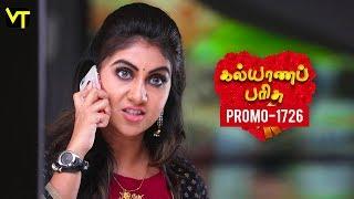 Kalyanaparisu Tamil Serial - கல்யாணபரிசு | Episode 1726 - Promo | 8 Nov 2019 | Sun TV Serials