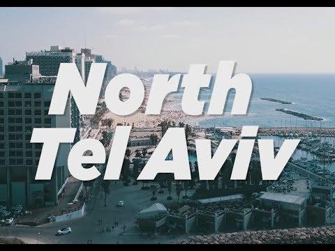 North Tel Aviv | #FIRMFootageFridays