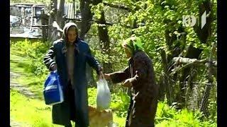 სოფელ ზემო ლეთეთის მოსახლეობა დახმარებას ითხოვს