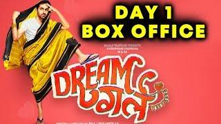 Dream Girl Movie | Day 1 Collection | Box Office Prediction | Ayushmann Khurrana | Nushrat Bharucha
