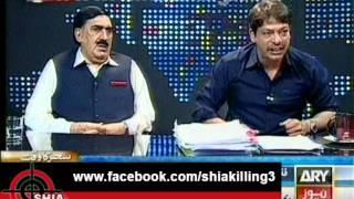 Syed Faisal Raza Abidi - Where Is Chief Justice Iftikhar? - Shiakilling.com