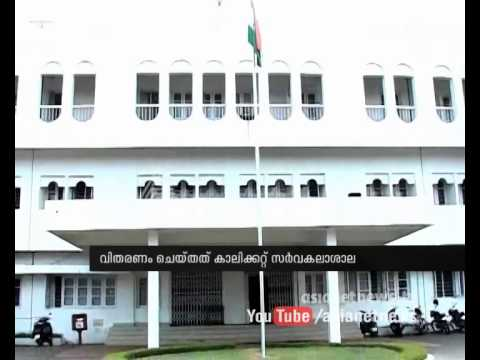 Massive Mistakes In Certificates Distributed At Calicut University issue