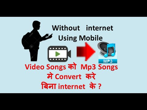 How To Convert Video song to Mp3 Song Without internet  Using Mobile ?