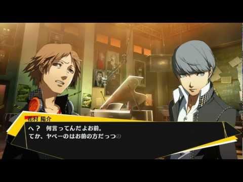 Persona 4 Arena - Story Dialogue