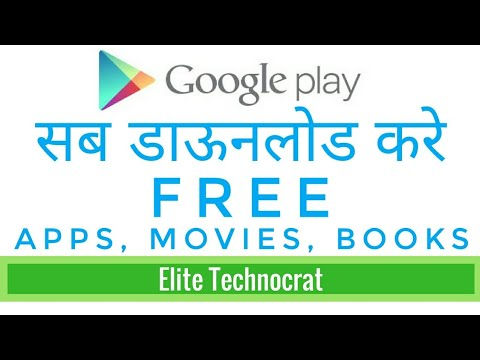 [Hindi] Free - Get paid apps, games, movies, from play store for free - in hindi