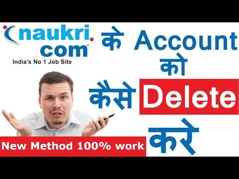 How to delete naukri profile | How to delete naukri account|how to delete naukri profile permanently