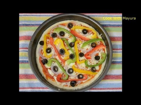 पिझ्झा | Pizza without oven | How to make pizza on pan | Homemade pizza dough and sauce