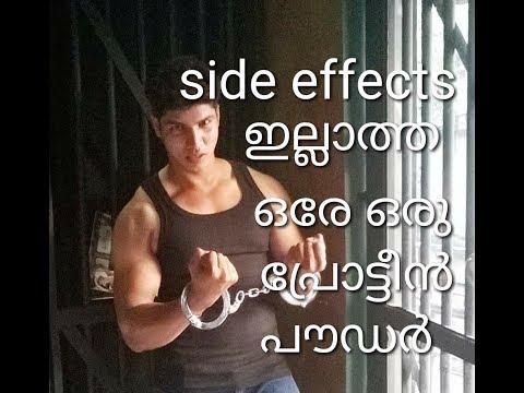 Protien powder ഉണ്ടാക്കിയാലോ ||malayalam fitness tips ||how to make protien powder||