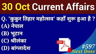 Next Dose #597 | 30 October 2019 Current  Affairs | Daily Current Affairs | Current Affairs In Hindi