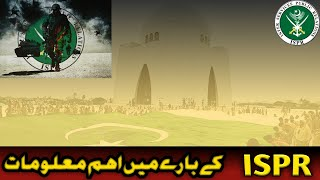ISPR | Everything About Inter Services Public Relations