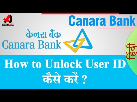 How to unlock user ID of Canara Bank | Hindi