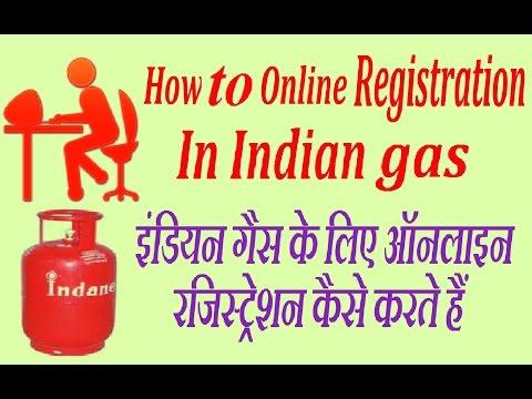 How to indane gas online registration?इंडेन गैस के लिए ऑनलाइन पंजीकरण कैसे करते हैं