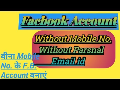 How to create unlimited fb account without phone number & email || New 2018 trick || Hindi || urdu