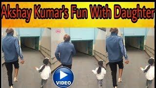Akshay Kumar having Fun with cute daughter Nitara Kumar |Full video❤️